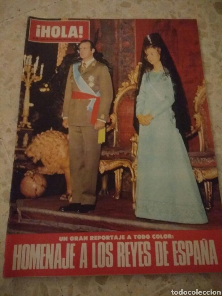REVISTA HOLA DICIEMBRE 1975 HOMENAJE A LOS REYES DE ESPAÑA.BUEN ESTADO (Coleccionismo - Revistas y Periódicos Modernos (a partir de 1.940) - Revista Hola)
