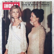 Collectionnisme de Magazine Hola: HOLA - 1976 - DIANA MULDAUR, MARÍA OSTIZ, MARIOLA MARTÍNEZ-BORDIÚ, NADIA COMANECI, MICHAEL YORK. Lote 54916068