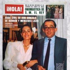 Coleccionismo de Revista Hola: HOLA - 1984 - BODA DE GONZALO DE BORBÓN, BRIGITTE BARDOT, CAROLINA, MARI TRINI, M JACKSON, ESTEFANÍA. Lote 51181186