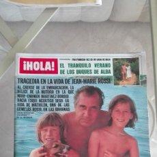 Coleccionismo de Revista Hola: REVISTA HOLA 1984 ANTHONY DELON PAQUIRRI ISABEL PANTOJA ROMINA YLENIA MARIA VIDAURRETA. Lote 126271587