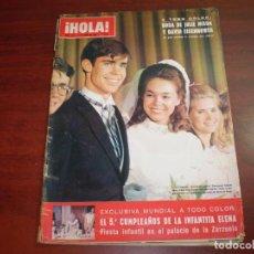 Coleccionismo de Revista Hola: HOLA AÑO 1969- Nº 1271- 5º CUMPLEAÑOS INFANTA ELENA EXCLUSIVA MUNDIAL . Lote 126814083