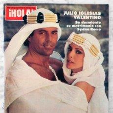 Coleccionismo de Revista Hola: HOLA - 1980 - JULIO IGLESIAS Y SYDNE ROME, MUHAMMAD ALI, DALÍ, AMPARO MUÑOZ, FIESTA DE LA VENDIMIA. Lote 59673035