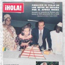 Collectionnisme de Magazine Hola: HOLA - 1979 - CATHY LEE CROSBY, JON VOIGHT, SARA MONTIEL, JOHN TRAVOLTA, CAROLINA, FARRAH FAWCETT. Lote 54356897