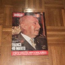 Coleccionismo de Revista Hola: REVISTA ¡HOLA! FRANCO HA MUERTO 1975 NÚMERO ESPECIAL. Lote 170935409