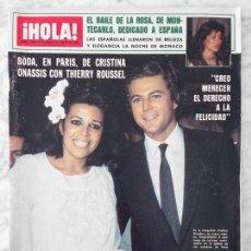 Coleccionismo de Revista Hola: HOLA - 1984 - BODA DE CRISTINA ONASSIS, MARIEL HEMINGWAY, MIGUEL BOSÉ, DANIELA ROMO, ESTEFANIA. Lote 175736358
