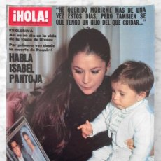 Coleccionismo de Revista Hola: HOLA - 1984 ISABEL PANTOJA, JULIO IGLESIAS, VICTORIA VERA, ENCARNA SÁNCHEZ, BROOKE SHIELDS, MASSIEL. Lote 264295592