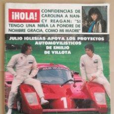 Coleccionismo de Revista Hola: HOLA MARZO 1984 JULIO IGLESIAS,ANTONIO,BARBRA STREISAND. Lote 129417684