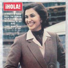 Coleccionismo de Revista Hola: HOLA - 1979 - LA DUQUESA DE FRANCO, PREMIOS NOBEL, JULIO IGLESIAS, ISABEL PREYSLER, MIREILLE MATHIEU. Lote 54407830