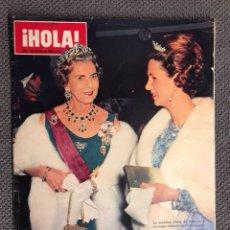 Coleccionismo de Revista Hola: HOLA. REVISTA ESPAÑOLA NO.1122 (26 DE FEBRERO DE 1966). REVISTA DE SOCIEDAD. Lote 130103880