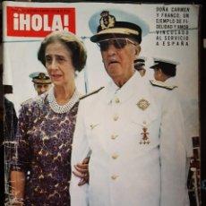 Coleccionismo de Revista Hola: REVISTA HOLA NÚMERO ESPECIAL - Nº 1.631 29 NOVIEMBRE 1975 MONOGRÁFICO MUERTE DE FRANCO. Lote 130441706