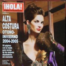 Coleccionismo de Revista Hola: HOLA, NUMERO EXTRAORDINARIO, ALTA COSTURA OTOÑO INVIERNO 2004-2005. Lote 176258799