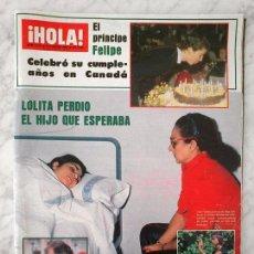 Coleccionismo de Revista Hola: HOLA - 1985 - LOLITA, LOLA FLORES, CAROLINA, CLAUDIA CARDINALE, PAQUIRRIN, FELIPE CAMPUZANO. Lote 94595259
