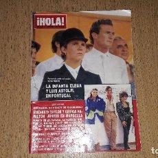 Coleccionismo de Revista Hola: REVISTA HOLA. NÚMERO 2195....1986.... Lote 131904550