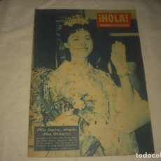 Coleccionismo de Revista Hola: HOLA ! Nº 779, AGOSTO 1959, MISS JAPON ELEGIDA MISS UNIVERSO. Lote 132007286