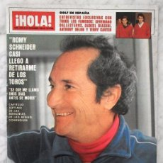 Coleccionismo de Revista Hola: HOLA - 1983 - LUIS MIGUEL DOMINGUÍN, JUAN PARDO, DIANA, MISS MUNDO, CAROLINA, JAIME DE MORA. Lote 94594727