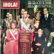 Coleccionismo de Revista Hola: EXTRAORDINARIO REVISTA HOLA. Lote 133186786