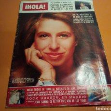 Coleccionismo de Revista Hola: REVISTA HOLA ANA DE INGLATERRA SERA MAMA N° 1704 , ABRIL DE 1977. Lote 133563541
