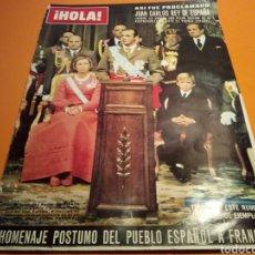 Coleccionismo de Revista Hola: REVISTA HOLA , ASI FUE PROCLAMADO JUAN CARLOS REY DE ESPAÑA,. Lote 133565913