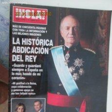 Coleccionismo de Revista Hola: REVISTA HOLA Nº 3645 JUNIO 2014 - LA HISTÓRICA ABDICACIÓN DEL REY . Lote 134405542