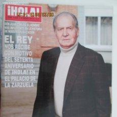 Coleccionismo de Revista Hola: REVISTA HOLA Nº 3623 8 ENERO 2014: JUAN CARLOS I RECIBE A LA REVISTA HOLA EN SU 70 ANIVERSARIO. Lote 134405734