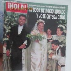 Coleccionismo de Revista Hola: REVISTA HOLA 2638 MARZO 1995. BODA ROCÍO JURADO Y ORTEGA CANO. Lote 137255398