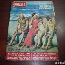 Coleccionismo de Revista Hola: REVISTA HOLA AGOSTO DE 1970- SHA DE PERSIA EMPERATRIZ FARAH -. Lote 134791490