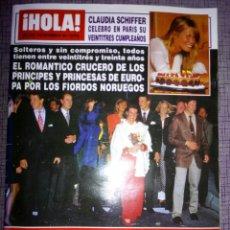 Coleccionismo de Revista Hola: REVISTA HOLA, SEPTIEMBRE 1993, NÚMERO 2562. Lote 137221910