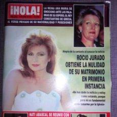 Coleccionismo de Revista Hola: REVISTA HOLA, ABRIL 1994, NÚMERO 2594. Lote 137318734