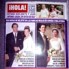Coleccionismo de Revista Hola: REVISTA HOLA, JULIO 1994, NÚMERO 2607. Lote 137319964