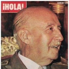 Coleccionismo de Revista Hola: HOLA NUMERO ESPECIAL - FRANCO HA MUERTO (1975). Lote 138971158