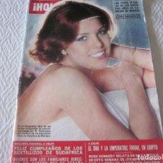 Coleccionismo de Revista Hola: REVISTA HOLA Nº1.587 AÑO 1975. Lote 139379798