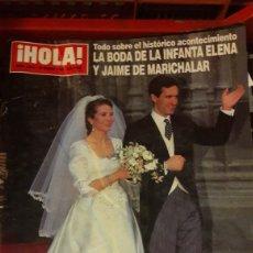 Coleccionismo de Revista Hola: BODA INFANTA ELENA Y JAIME MARICHALAR NUM 2642 1995 HOLA. Lote 139874896