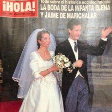Coleccionismo de Revista Hola: REVISTA HOLA, NÚMERO 2642, 30 MARZO 1995. Lote 140476306