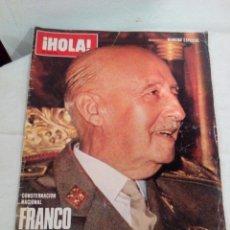 Coleccionismo de Revista Hola: REVISTA HOLA NÚMERO ESPECIAL FRANCO. Lote 140648668