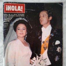 Collectionnisme de Magazine Hola: HOLA - 1976 - MARÍA DE RUSIA, MIREILLE MATHIEU, ROCÍO JURADO, VALENTÍN TORNOS, GRACE DE MÓNACO. Lote 49311058