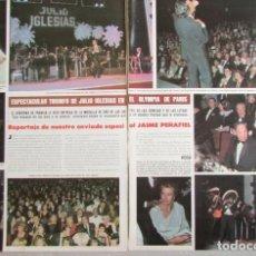 Coleccionismo de Revista Hola: RECORTE HOLA Nº 1895 1980 JULIO IGLESIAS. GRACE KELLY, MONACO. . Lote 141659922