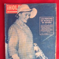 Coleccionismo de Revista Hola: REVISTA HOLA Nº 768 5/1959. LOS PRINCIPES DE MONACO. Lote 141840198