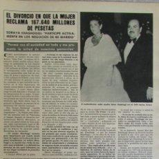 Coleccionismo de Revista Hola: RECORTE REVISTA HOLA 1826 1979 SORAYA KHASHOGGI. Lote 142882710