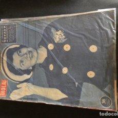 Coleccionismo de Revista Hola: REVISTA HOLA! NUM 714 3 MAYO 1958 PRINCESA SORAYA. Lote 144599834