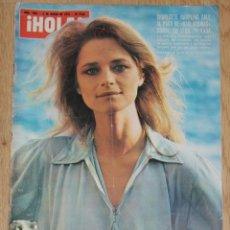 Coleccionismo de Revista Hola: HOLA #1593 1975 CHARLOTTE RAMPLING CHRISTINA ONASSIS SOPHIA LOREN LIZ TAYLOR CARMEN CERVERA REVISTA. Lote 148135902