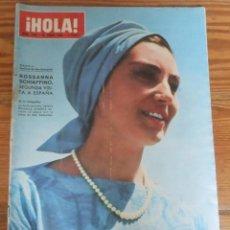 Coleccionismo de Revista Hola: HOLA #1034 1964 ROSSANNA SCHIAFFINO MARGOT FONTEYN STEWART GRANGER ROYALTY GREECE REVISTA. Lote 148137170