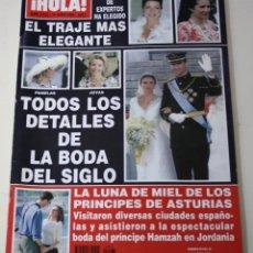 Coleccionismo de Revista Hola: HOLA #3123 2004 BODA REAL LETIZIA & FELIPE ROYAL WEDDING SPAIN MAGAZINE QUEEN. Lote 148139358