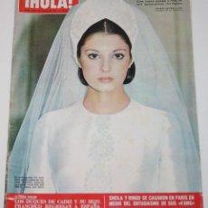 Coleccionismo de Revista Hola: BODA DE CARMINA ORDOÑEZ Y PAQUIRRI HOLA 1973 PORTADA & INTERIOR REVISTA FOTOS. Lote 148139802