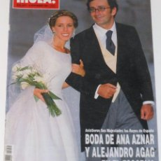 Coleccionismo de Revista Hola: BODA DE ANA AZNAR & ALEJANDRO AGAG HOLA 2002 PORTADA & INTERIOR ANA BOTELLA PP. Lote 148141202