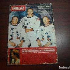 Coleccionismo de Revista Hola - REVISTA HOLA AÑO 1969- Nº 1299 -CONQUISTA LUNA APOLO XI AMSTRONG- WERNHER BRAUN- GRACIA MONACO - 148984282