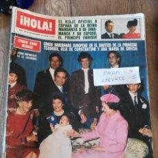 Coleccionismo de Revista Hola: HOLA 2045 * NOVIEMBRE 1983 * MIGUEL DOMINGUIN + BRIGITTE BARDOT + URSULA ANDRESS + CAROLINA * 55. Lote 150609558