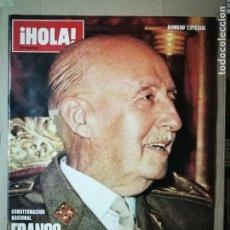 Coleccionismo de Revista Hola: REVISTA HOLA ESPECIAL FRANCO HA MUERTO. Lote 150892430