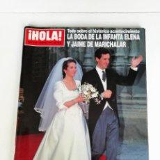 Coleccionismo de Revista Hola: HOLA: BODA DE LA INFANTA ELENA (AÑO 1995). Lote 152387450