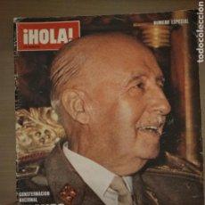 Coleccionismo de Revista Hola: HOLA, FRANCO HA MUERTO. N ESPECIAL. Lote 153839464