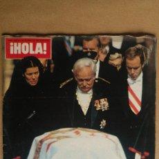Coleccionismo de Revista Hola: HOLA. GRAN REPORTAJE GRACE KELLY ULTIMO ADIOS, DIANA GALES, JULIO IGLESIAS, SOFIA LOREN. 1982. Lote 153947750
